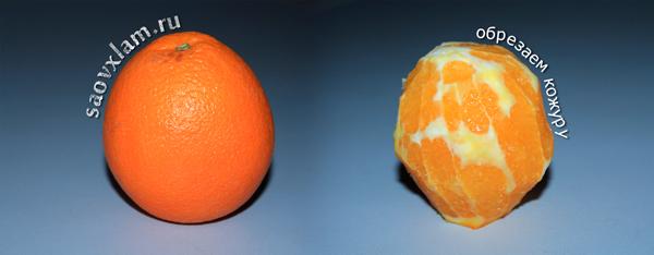 Брага из апельсинов