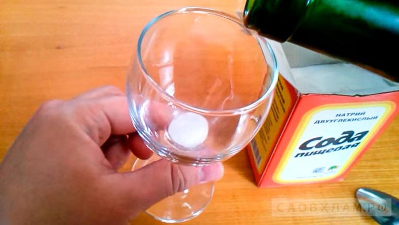 сода в вино